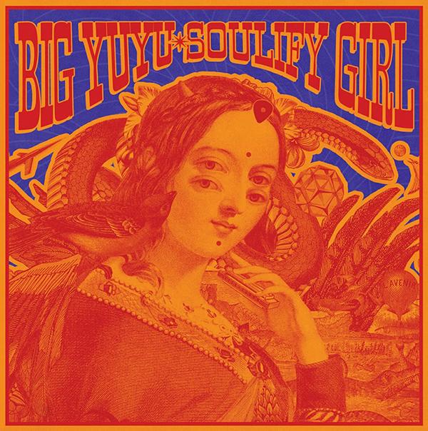 Big Yuyu - Soulify Gril