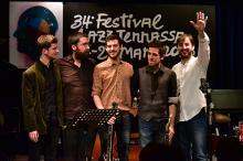 Gabriel Amargant Quintet